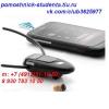 Макронаушник Капсула петля (Bluetooth)