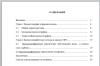 хроматографические методы в анализе ЛРС