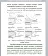 Безубыточность производства: понятие и условия обеспечения