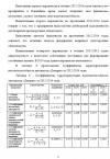 Отчет по практике, бухгалтерский учет