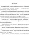 Отчет о производственной практике  по бухгалтерскому учету