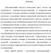 Деятельностный подход к проблеме психического развития Д. Б. Эльконина