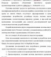 Ипотечное кредитование в коммерческих банках Российской Федерации