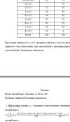 Задачка по статистике