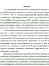 Отчет по преддипломной практике  по бухгалтерскому учету