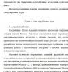 мотивация персонала. Сравнение - Россия и Европа