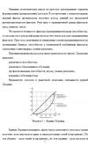 Эффективность в производстве и обмене. Распределение доходов в рыночной экономике. Неравенство в распределении: причины, способы  измерения и следствия.