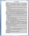 Бухгалтерский учет и анализ расчетов с персоналом по оплате труда» (на примере ООО «НПП НОВЫЕ ТЕХНОЛОГИИ»