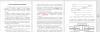 ОТЧЕТ о производственной практике (по получению профессиональных умений и опыта профессиональной деятельности)  в ООО «Фаворит+», менеджмент